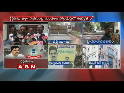 Minister Nara Lokesh responds to IT raids on TDP MP CM Ramesh | ABN Telugu