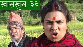 Nepali comedy khas khus 36 (8 december 2016) by www.aamaagni.com