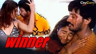 Winner│Full Movie│Prashanth, Kiran Rathod