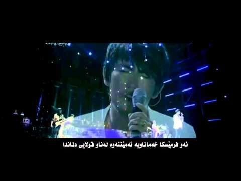 kurdish subtitle  lee sung chul fate