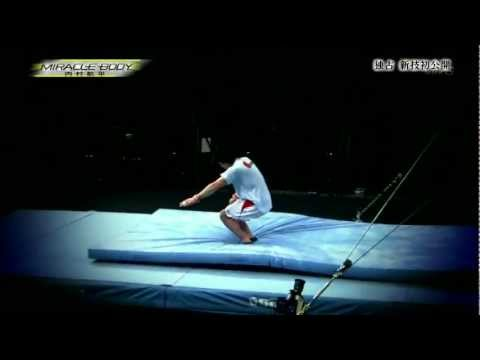 Kohei Uchimura's triple twisting double layout high bar dismount