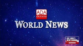 Ada Derana World News | 25th March 2020