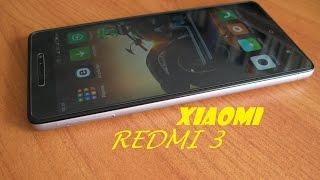 Xiaomi redmi 3 - идеальный выбор