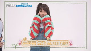 [Weekly Idol EP.358] Let's fall for FROMISE 9's charm!