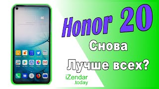 Honor 20 Review: Honor strikes back!