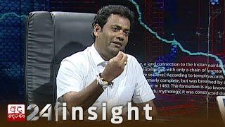 INSIGHT | EP 146 : Indika Anuruddha