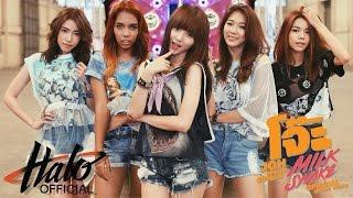 JOH  - MilkShake - Special Single?OFFICIAL MV?