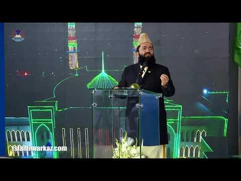 مولانا سید عبدالخبیر آزاد صاحب ۔ وحدت امت و حرمت رسالت کانفرنس ۲۰۱۸