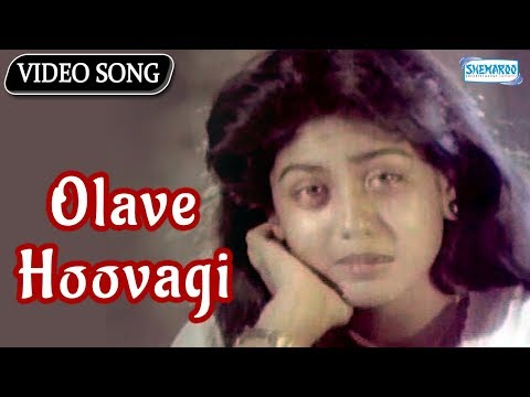 Olave Hoovagi - Shivaraj Kumar - Kannada Hit Songs video