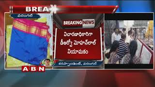 TS Govt serious on Kaleshwaram Goddess Durga Saree Missing | Police starts Investigation