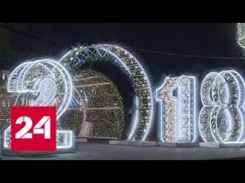 Предновогодняя Москва превратилась в гигантский театр - Россия 24