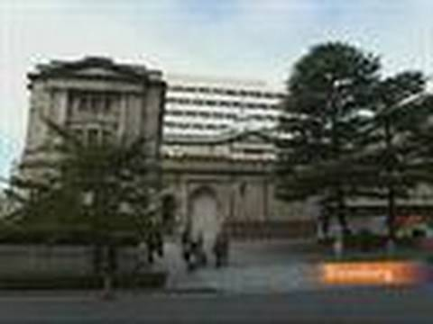 BOJ May Refrain From Easing Even as Deflation Deepens: Video