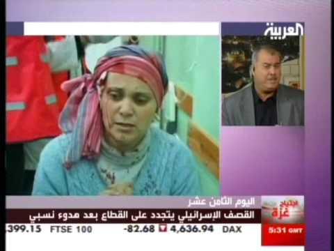 النائب محمد بركه video