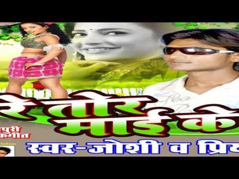 रे तोरा माई के ༺❤༻ Bhojpuri Top 10 Hit Songs 2017 New DJ Remix ༺❤༻ Joshi Priya [MP3]
