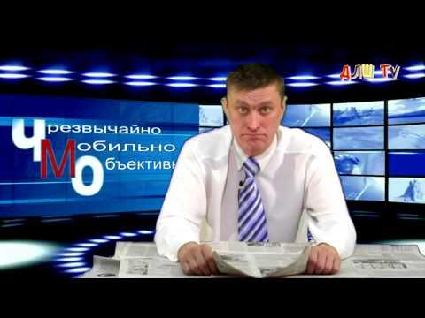 ЧМО - Новости #3. Нано-разборки.