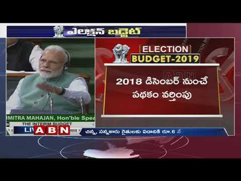 Finance Minister Piyush Goyal presents Interim Budget 2019-20 in Parliament | Part 3| ABN Telugu