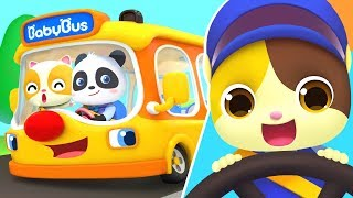 Wheels on the Bus | Nursery Rhymes & Kids Songs - BabyBus