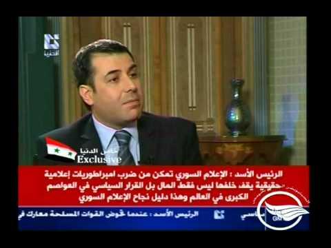 هام فضح كذب بشار الأسد في أخر خطاب