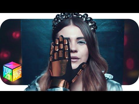 ТОП 20 русских песен (4 октября 2018)