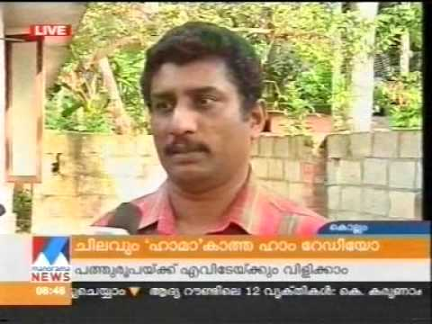 manorama news channel