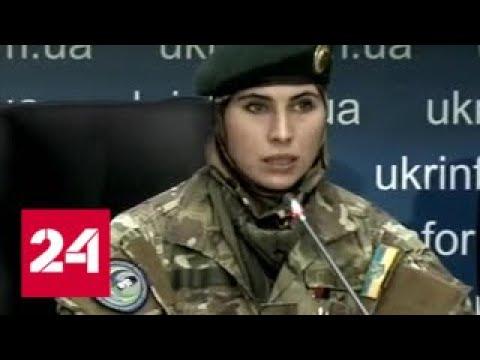 Под Киевом совершено еще одно покушение на Осмаева и его жену - Россия 24