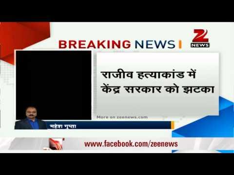 Rajiv Gandhi assassination: SC rejects Centre's plea to review verdict