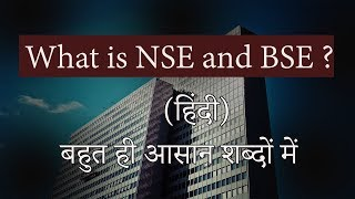 What is NSE and BSE  ?  in Hindi