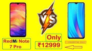 Realme 3 pro vs Redmi note 7 pro | Realme 3 Pro Price Only ₹12999 | Realme 3 Pro