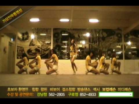 def dance video Afterschool BANG 데프댄스스쿨 가요안무 동영상 애프터스쿨 뱅