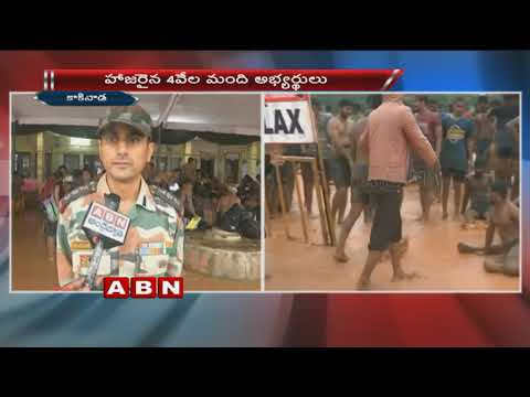 Candidates Ran On Muddy Run Track Due To Rain At Kakinada Army Recruitment Rally