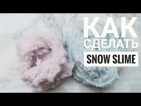 Как сделать snow slime/снежный слайм