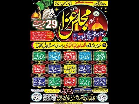 Live Majlis 29 Rajab 2019 Tarlai Kalan Islamabad