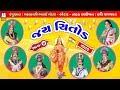 Jai Chitod Natak || Part 7 || Mevad No Itihas || New Gujarati Natak || Mahakali Bhavai Mandal Botad