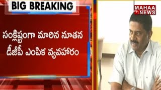 Andhra Pradesh New DGP Row Between Central Govt and AP Govt