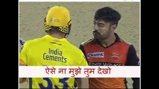 IPL 2019: Shane Watson vs Rashid Khan fight | CSK | SRH  | IPL Highlights