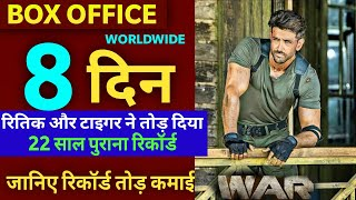 War Box Office Collection Day 8, Hrithik Roshan, Tiger Shroff, War 8th Day Collection, Review Bazaar