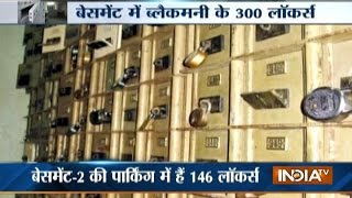 Black Money Recovered From 300 Lockers In Delhi