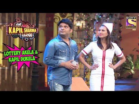 Lottery Akela & Kapil Dukela - The Kapil Sharma Show thumbnail