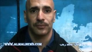 كابتن منتخب مصر لكرة السلة للكراسي المتحركة: