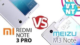 Xiaomi Redmi Note 3 Pro vs Meizu M3 Note Сравнение!