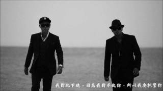 Leessang - 中文歌詞 - 나란 놈은 답은 너다 You're The Answer To A Guy Like Me