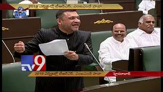 TRS and MIM will win in 2019 elections : Akbaruddin Owaisi
