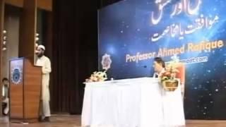 Kitab-i-Azmat by Qari Syed Nabeel Ahmad