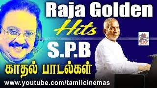 SPB Love Songs |  ராஜா  S.P.B  வெற்றி கூட்டணியில் இனிய காதல் பாடல்கள் கோல்டன் ஹிட்ஸாக ரசிகர்களுக்கு.