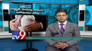 Gastric and Liver problems - Homeopathic Treatment - Lifeline - TV9
