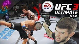 ✅ НЕРВЫ НА ПРЕДЕЛЕ, УДАРНИК В ДЕЛЕ! | EA SPORTS UFC 3 ULTIMATE TEAM / RANKED