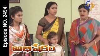 Abhishekam | 14th January 2017| Full Episode No 2494| ETV Telugu