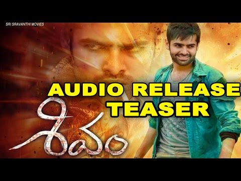 Shivam  Movie : Audio Release Teaser : Latest Telugu Movie 2015