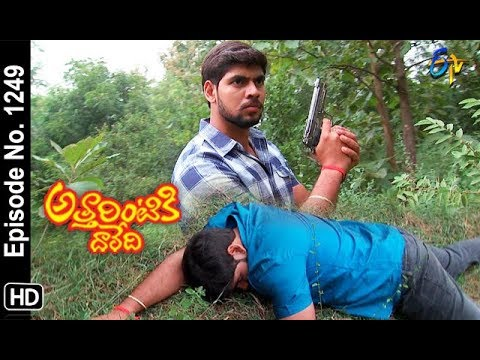 Attarintiki Daredi | 5th November 2018| Full Episode No 1249 | ETV Telugu