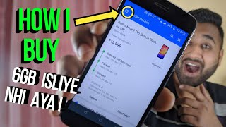 How I Buy Redmi Note 7 Pro in First Flash Sale ! 6GB इसलिये नही आया !